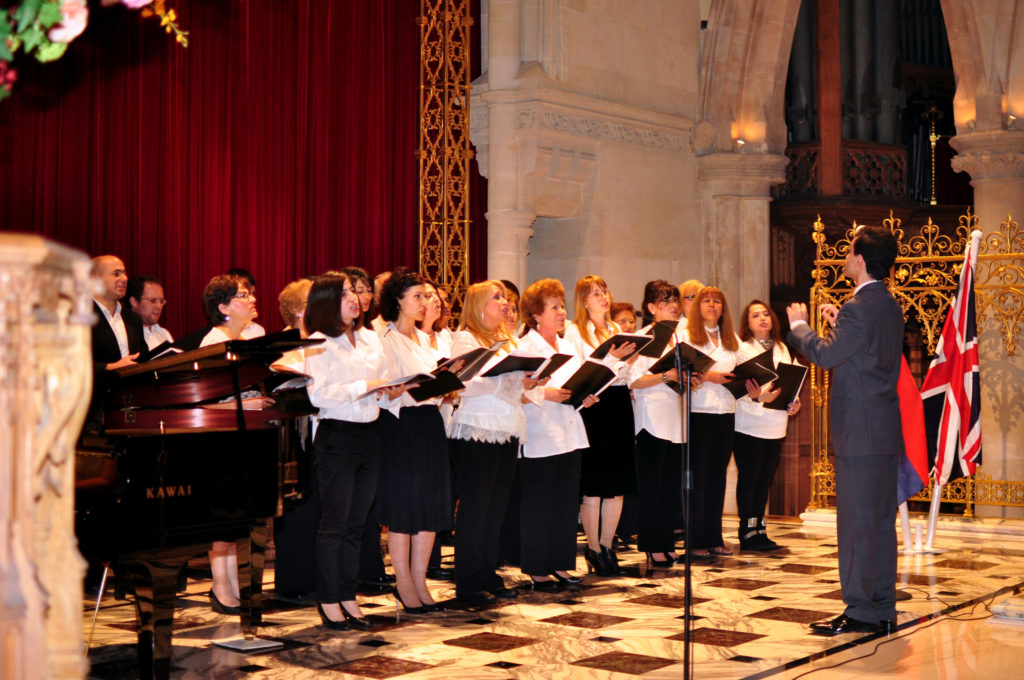 Concert for the 23rd Anniversary Armenian Independence on 21 September 2014
