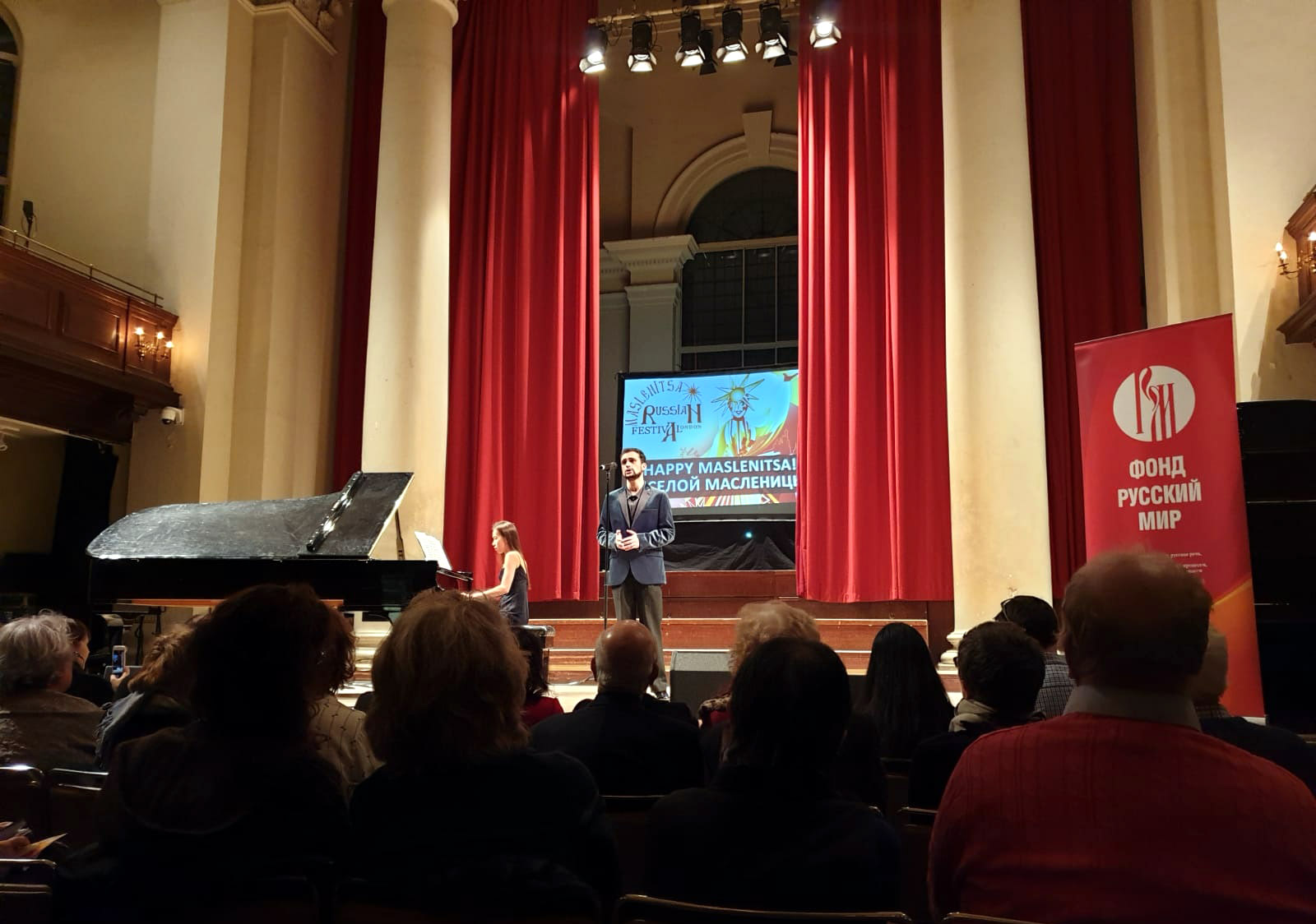 Tenor and conductor Sipan Olah Sings Russian Romance by M.Glinka at St John's Smith Square, Westmins